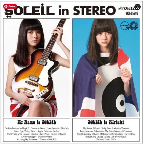 Soleil SOLEIL in STEREO album download Flac Mp3 aac zip rar