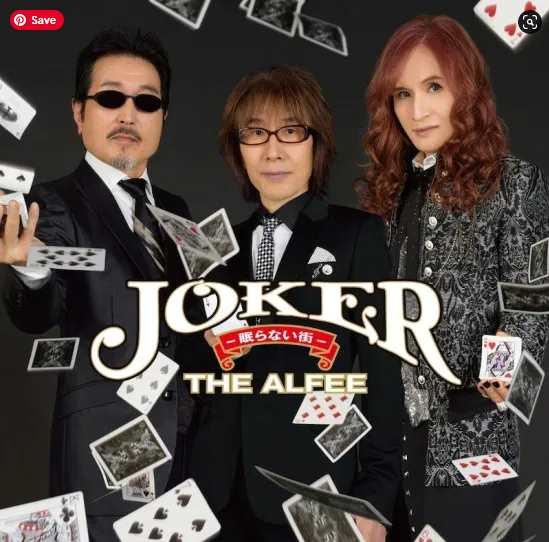 THE ALFEE – Joker -Nemuranai Machi- Mp3 Flac aac zip