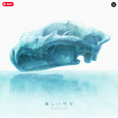 YOASOBI Yasashii Suisei single download Flac Mp3 aac zip rar
