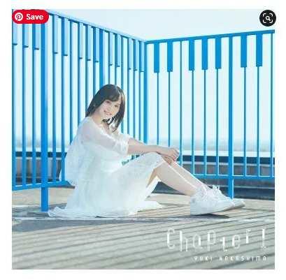 Yuki Nakashima Chapter I album download Mp3 Flac aac zip rar