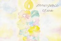 Chara Inner Peace album download Flac Mp3 aac zip rar