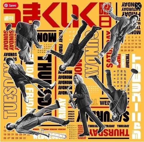 JOHNNY'S WEST Shuukan Umaku Iku Youbi single download Mp3 Flac aac zip rar