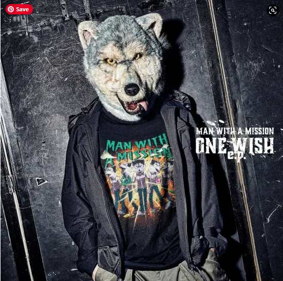 MAN WITH A MISSION ONE WISH e.p. Album download Flac Mp3 aac zip rar