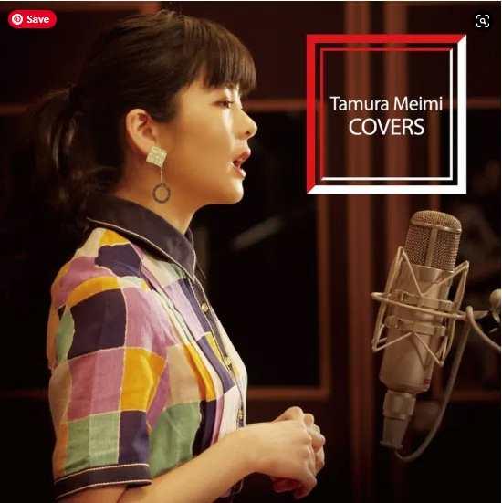 Meimi Tamura Tamura Meimi COVERS single download aac flac mp3 zip rar