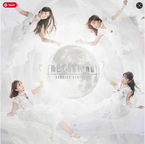Momoiro Clover Z Tsukiiro Chainon single download Flac Mp3 aac zip rar