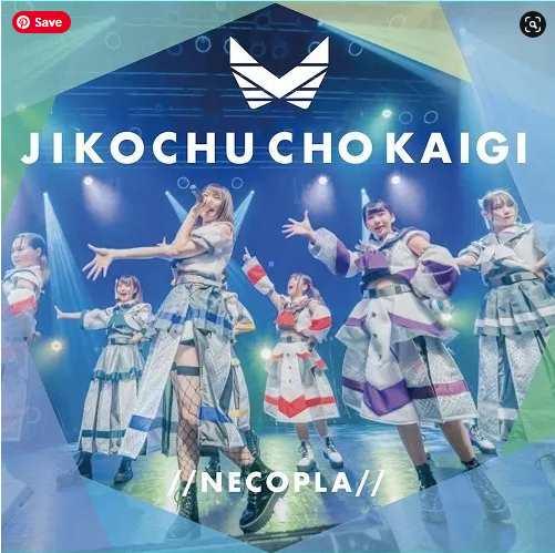 Necopla Jikochuu Chou Kaigi single downlaod Mp3 Flac aac zip rar