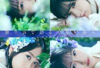STU48 Hitorigoto de Kataru Kurainara single download Mp3 Flac aac zip rar