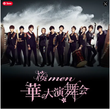 Sakuramen Hana no Daienbukai album download Mp3 Flac aac zip rar