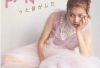 Sonoko Inoue PAN tto Oto ga shita album download Flac Mp3 aac zip rar