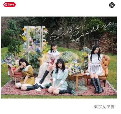 TOKYO GIRLS' STYLE Hello, Goodbye single download Flac Mp3 aac zip rar
