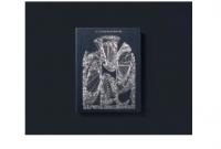 Zutto Mayonaka de Ii no ni gusare album download Flac Mp3 aac zip rar