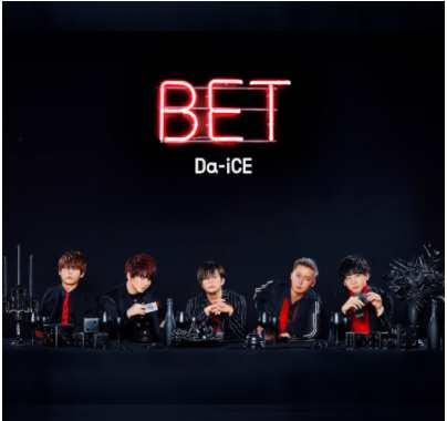 Download [Album] Da-iCE – BET [Mp3 320Kbps Rar][2018.08.08] zip flac aac