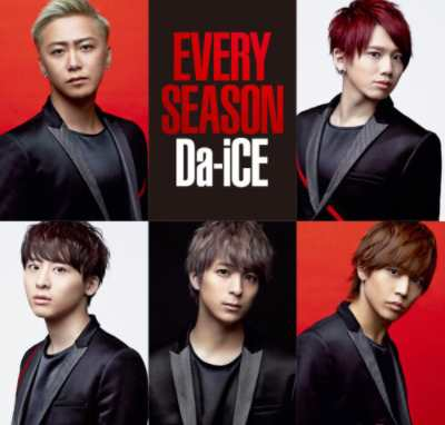 Download [Album] Da-iCE – EVERY SEASON [Mp3 320Kbps Rar][2016.01.06] zip flac aac