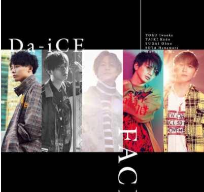 Download [Album] Da-iCE – FACE[Mp3 320Kbps Rar][2020.04.29] zip flac aac