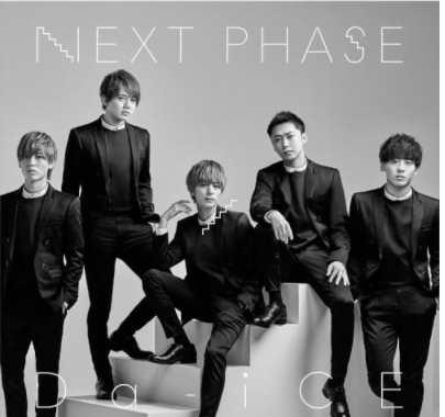Download [Album] Da-iCE – NEXT PHASE [Mp3 320Kbps Rar][2017.01.25] zip flac aac
