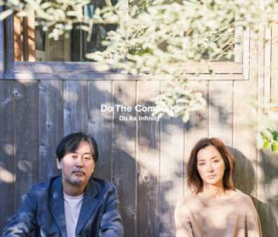 Download [Album] Do As Infinity – Do The Complete [Flac 320Kbps Rar] [2021.03.24] zip flac aac
