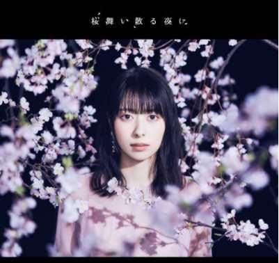 Download [Album] Reina Kondo – Sakura Maichiru Yoru ni [Mp3 320Kbps Rar][2021.03.17]] zip flac aac