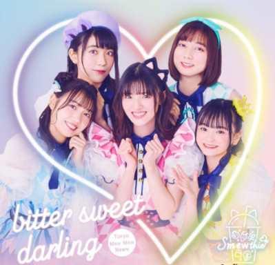 Download [Album] Smewthie – bitter sweet darling [Mp3 320Kbps Rar] [2020.03.22] zip flac aac
