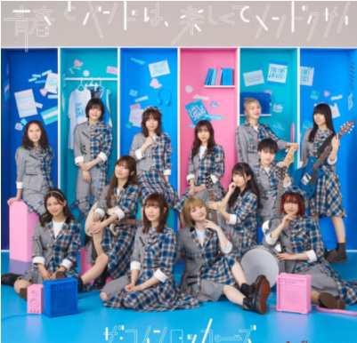 Download [Album] THE COINLOCKERS – Seishun to Band wa, Tanoshikute Mendokusai ザ・コインロッカーズ – 青春とバンドは、楽しくてメンドクサイ~ [Mp3 320Kbps Rar] [2021.03.24] zip flac aac