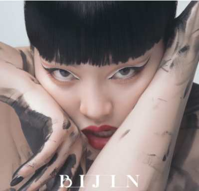 Download [Single] Chanmina BIJIN [Mp3 320Kbps Rar][2021.03.19] zip flac aac