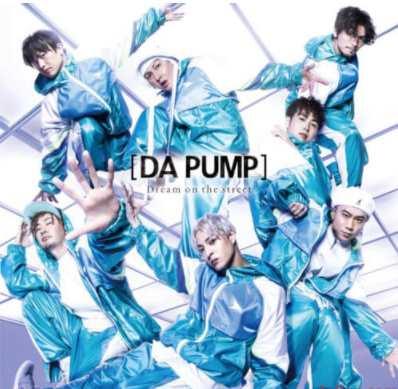 Download [Single] DA PUMP – Dream on the street [Mp3 320Kbps Rar] [2021.03.19] zip flac aac