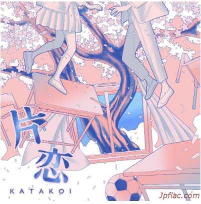 Download Single Mafumafu – Katakoi まふまふ – 片恋 Flac Aac zip rar