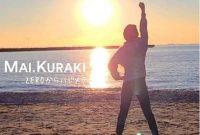 Download Single Mai Kuraki – ZERO kara Hajimete 倉木麻衣 – ZEROからハジメテ Mp3 Flac Aac zip rar
