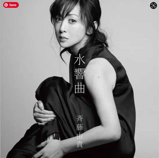Yuki Saito Suikyokyoku album download Flac Mp3 aac zip rar