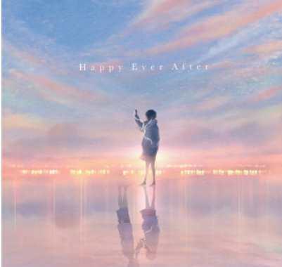 Download [Single] FAKY – HappyEverAfter [Mp3 320Kbps Rar] [2021.04.26] zip flac aac Mp3