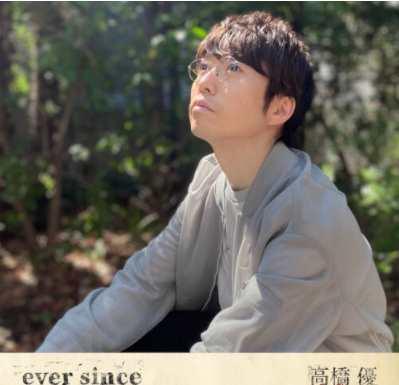 Download [Single] Yu Takahashi 高橋優 – ever since [Mp3 320Kbps Rar] [2021.04.16] zip flac aac Mp3
