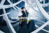 Download [Single] Konomi Suzuki – Bursty Greedy Spider 鈴木このみ – TVアニメ「蜘蛛ですが、なにか 」後期オープニングテーマ [Mp3 320Kbps Rar] [ 2021.05.07] zip flac aac Mp3.05.07] zip flac aac Mp3