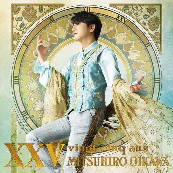 Download [Single] Mitsuhiro Oikawa – XXV / 及川光博 – XXV [Mp3/320Kbps/Rar] [ 2021.05.29] zip flac aac Mp3