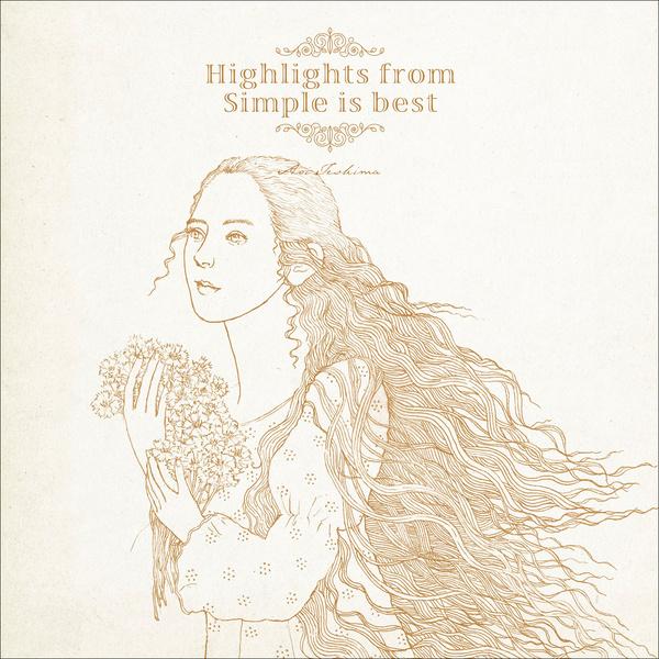 Download [Album] Aoi Teshima – Highlights from Simple is best / 手嶌葵 – Highlights from Simple is best [Mp3/320Kbps/Rar] [ 2021.06.02] zip flac aac Mp3