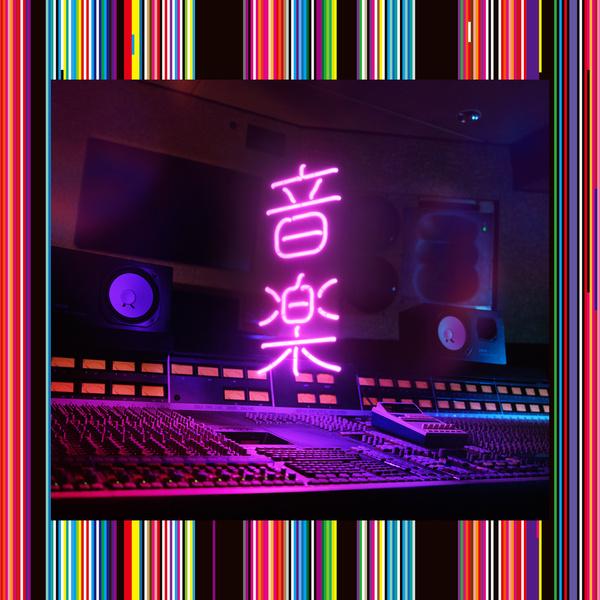 Download [Album] Tokyo Jihen – Music / 東京事変 – 音楽 [Mp3/320Kbps/Rar] [ 2021.06.09] zip flac aac Mp3