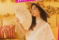 Download [Single] Ayaka Sasaki – A-rin Kingdom / SPECIALIZER / 佐々木彩夏 – A-rin Kingdom/SPECIALIZER [Mp3/320Kbps/Rar] [ 2021.06.11] zip flac aac Mp3