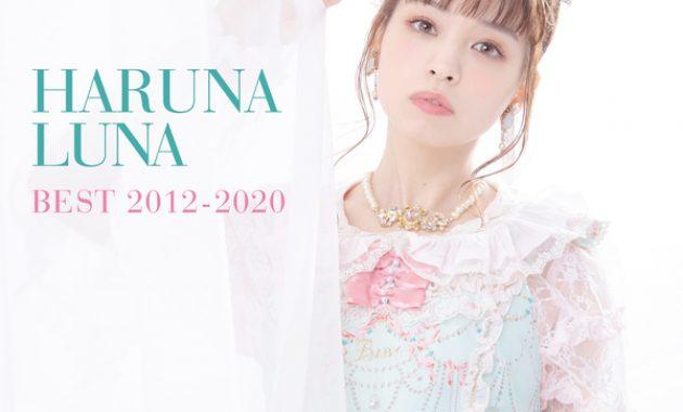 Download [Album] Luna Haruna – HARUNA LUNA BEST 2012-2020 春奈るな – HARUNA LUNA BEST 2012-2020 [Mp3320KbpsRar] [ 2021.07.21] zip flac aac Mp3