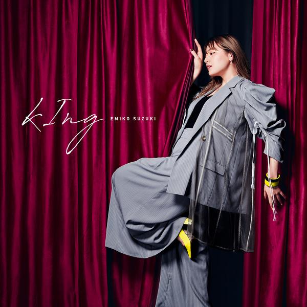 Download [Single] Emiko Suzuki – kIng 鈴木瑛美子 – kIng [Mp3320KbpsRar] [ 2021.07.22] zip flac aac Mp3