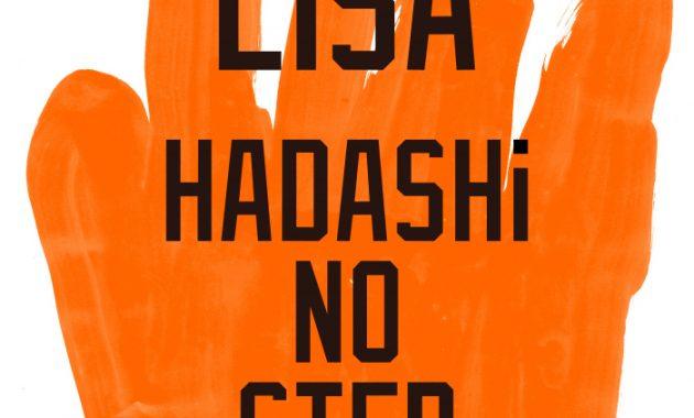 Download [Single] LiSA – HADASHi NO STEP [Mp3320KbpsRar] [ 2021.07.26] zip flac aac Mp3