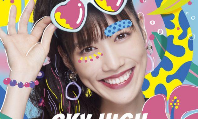 Download-Single-Reni-Takagi-–-SKY-HIGH-高城れに-–-SKY-HIGH-Mp3320KbpsRar-2021.07.23-zip-flac-aac-Mp3