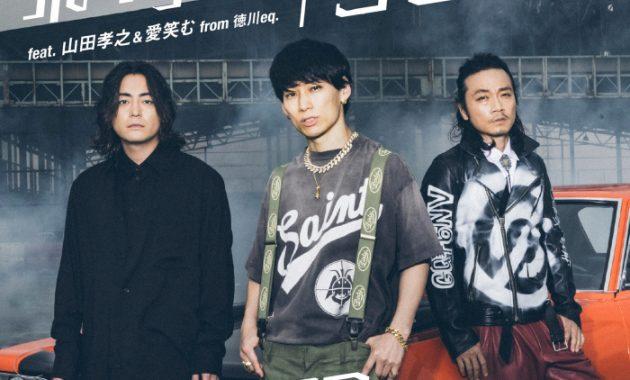 Download [Single] UVERworld – Raichoue (feat.Takayuki Yamada & Aiemu) UVERworld – 来鳥江 (feat.山田孝之 & 愛笑む) [Mp3320KbpsRar] [ 2021.08.20] zip