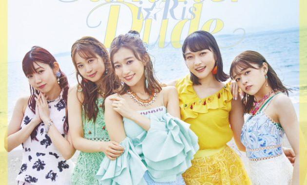 Download [Single] i☆Ris – Summer Dude [Mp3320KbpsRar] [ 2021.08.18] zip flac aac Mp3