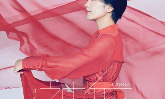 Download [Single] miwa – KANNA miwa – 神無-KANNA- [Mp3320KbpsRar] [ 2021.08.18] zip flac aac Mp3