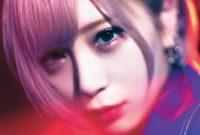 Download [Single] ReoNa – Tsukihime -A piece of blue glass moon- THEME SONG E.P. ReoNa – 月姫 -A piece of blue glass moon- THEME S