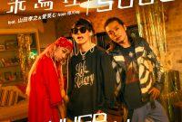 Download [Single] UVERworld – SOUL (feat. Thelma Aoyama & Aiemu) UVERworld – SOUL (feat.青山テルマ & 愛笑む) [Mp3320KbpsRar] [ 2021.09.01] zip flac aac Mp3